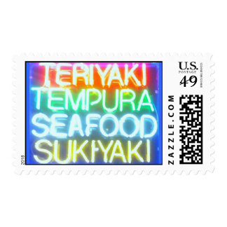 I Have a Yen for Japanese Food! Postage Stamps