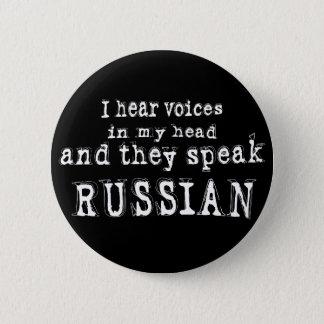 I hear voices button