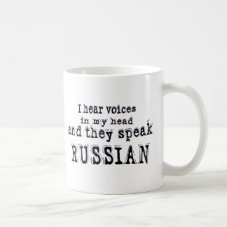 I hear voices coffee mug