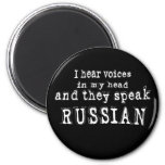 I hear voices refrigerator magnet