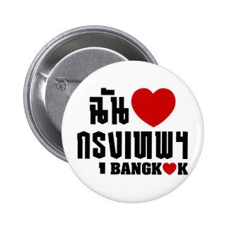 I Heart Bangkok [Krung Thep] 2 Inch Round Button