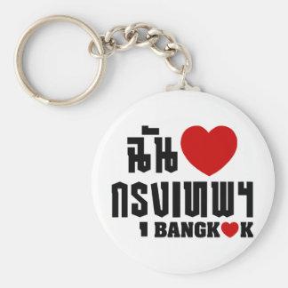 I Heart Bangkok [Krung Thep] Keychain