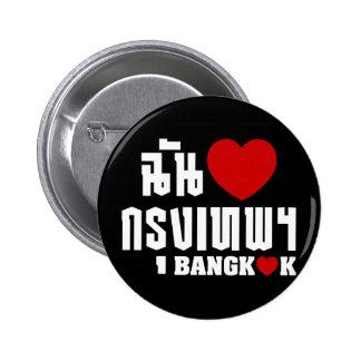 I Heart Bangkok [Krung Thep] Pinback Button