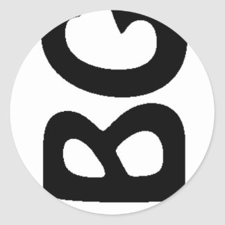 I Heart BGKY Classic Round Sticker
