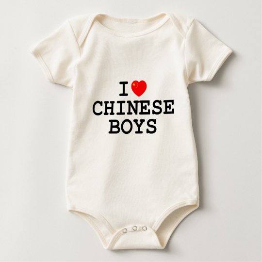 I Heart Chinese Boys Baby Bodysuit