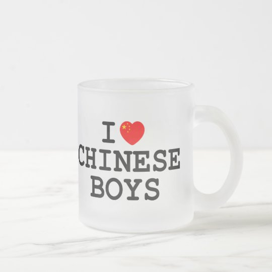 I Heart Chinese Boys Frosted Glass Coffee Mug