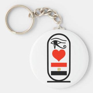 I Heart Egypt Keychain