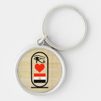 I Heart Egypt Silver-Colored Round Keychain