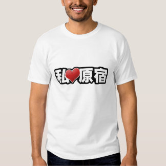 I Heart Harajuku T-shirt