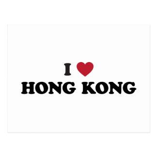 I Heart Hong Kong China Postcard