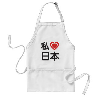 I Heart Japan Adult Apron