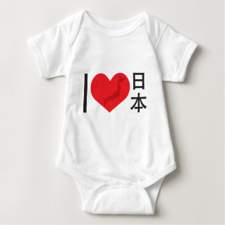 I Heart Japan Baby Bodysuit