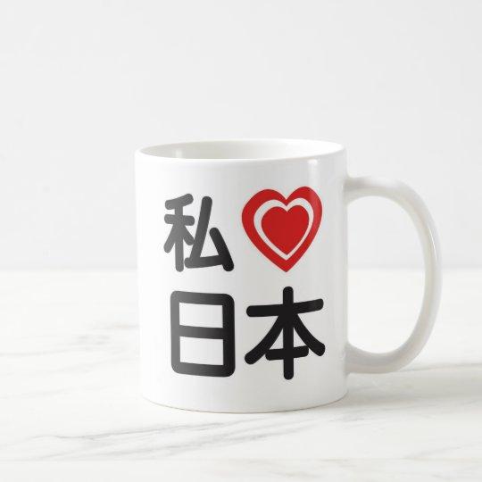 I Heart Japan Coffee Mug