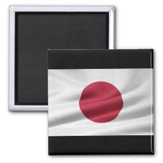 I Heart Japan/Flag of Japan 2 Inch Square Magnet