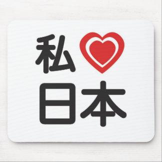 I Heart Japan Mouse Pad