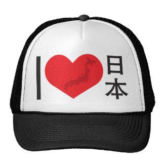 I Heart Japan Trucker Hat