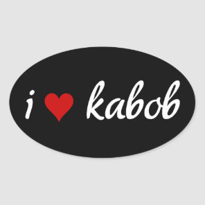 I heart kabob I love kabob Oval Sticker