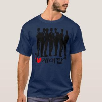 I Heart KPOP in Korean Basic Dark T-Shirt