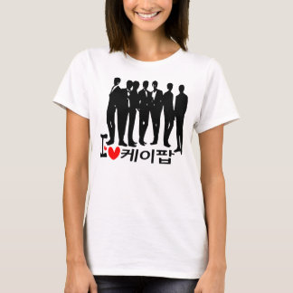 I Heart KPOP in Korean Ladies Baby Doll (Fitted) T-Shirt