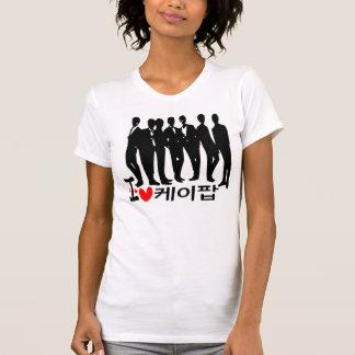 I Heart KPOP in Korean Ladies Petite T-Shirt