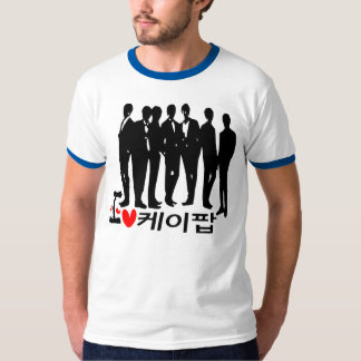 I Heart KPOP in Korean Ringer T-Shirt