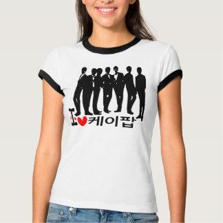 I Heart KPOP in KoreanLadies Ringer T-Shirt