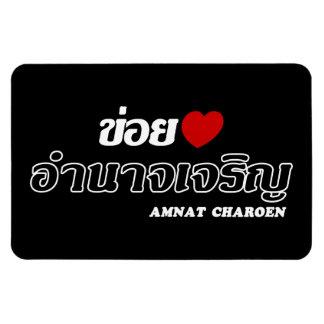 I Heart (Love) Amnat Charoen, Isan, Thailand Magnet