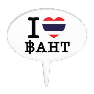 I Heart (Love) Baht Cake Topper