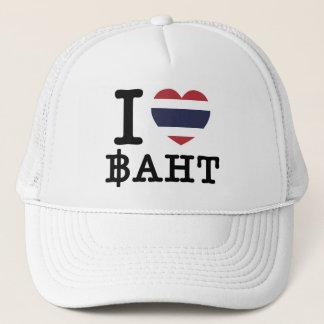I Heart (Love) Baht Trucker Hat