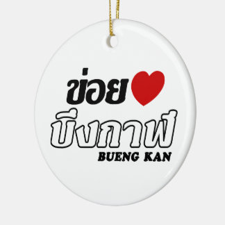 I Heart (Love) Bueng Kan, Isan, Thailand Ceramic Ornament
