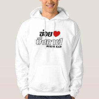 I Heart (Love) Bueng Kan, Isan, Thailand Hooded Sweatshirt