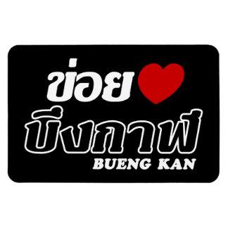 I Heart (Love) Bueng Kan, Isan, Thailand Magnet
