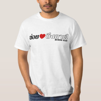 I Heart (Love) Bueng Kan, Isan, Thailand T-Shirt