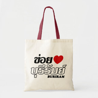 I Heart (Love) Buriram, Isan, Thailand Tote Bag