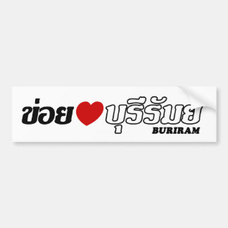 I Heart (Love) Buriram, Isan, Thailand Bumper Stickers