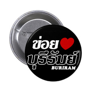 I Heart (Love) Buriram, Isan, Thailand Pin