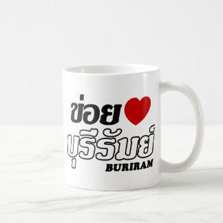 I Heart (Love) Buriram, Isan, Thailand Mugs