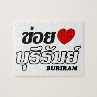 I Heart (Love) Buriram, Isan, Thailand Puzzles