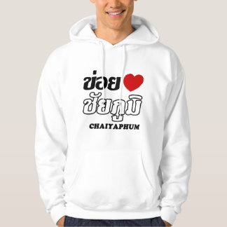 I Heart (Love) Chaiyaphum, Isan, Thailand Hoodie