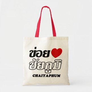 I Heart (Love) Chaiyaphum, Isan, Thailand Tote Bag