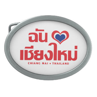 I Heart (Love) Chiang Mai ❤ Thailand Belt Buckle