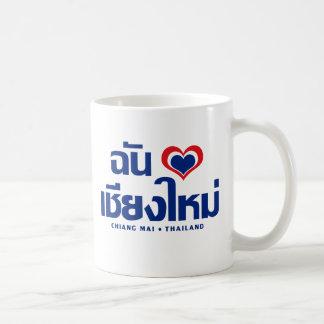 I Heart (Love) Chiang Mai ❤ Thailand Coffee Mug