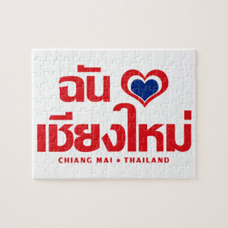 I Heart (Love) Chiang Mai ❤ Thailand Jigsaw Puzzle