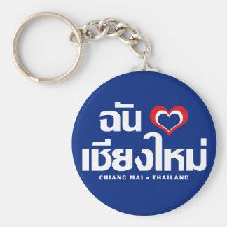 I Heart (Love) Chiang Mai ❤ Thailand Keychain