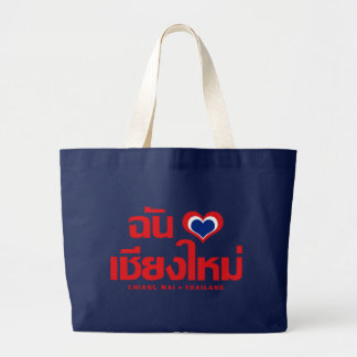 I Heart (Love) Chiang Mai ❤ Thailand Large Tote Bag