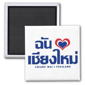 I Heart (Love) Chiang Mai ❤ Thailand Magnet