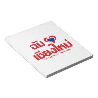 I Heart (Love) Chiang Mai ❤ Thailand Notepad