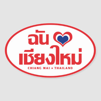 I Heart (Love) Chiang Mai ❤ Thailand Oval Sticker