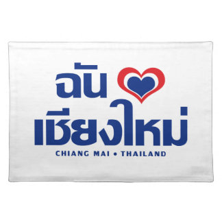 I Heart (Love) Chiang Mai ❤ Thailand Placemat