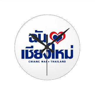 I Heart (Love) Chiang Mai ❤ Thailand Round Clock